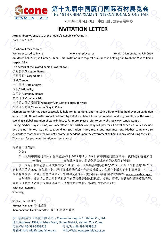 VISA Invitation China Xiamen International Stone Fair