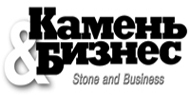 Stone Business